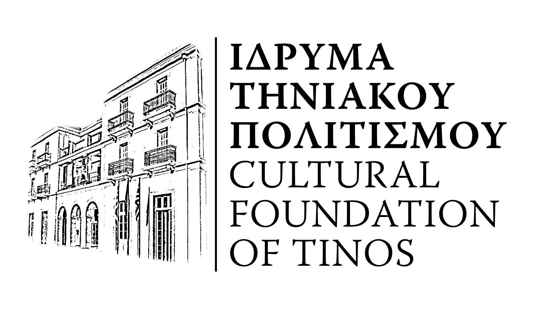 Ίδρυμα Τηνιακού Πολιτισμού